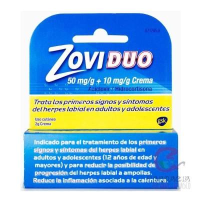 Zoviduo 50/10 mg/g Crema 1 Tubo 2 gr